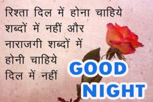 Hindi QuotesGood Night Images photo wallpaper free hd download