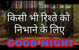Hindi QuotesGood Night Images wallpaper photo free download