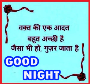 Hindi Quotes Good Night Images photo wallpaper free hd download