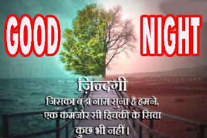 Hindi Quotes Good Night Images wallpaper pics free hd