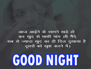 Hindi Quotes Good Night Images wallpaper photo free hd