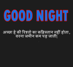 Hindi Quotes Good Night Images pictures free hd download