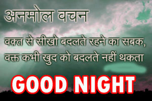 Hindi QuotesGood Night Images pictures photo hd download
