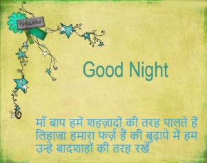 Hindi QuotesGood Night Images wallpaper photo hd