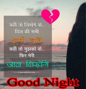 Good Night Love Images With Hindi Quotes wallpaper pics free download