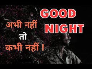 Good Night Love Images With Hindi Quotes wallpaper photo free download