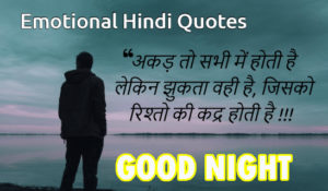 Good Night Love Images With Hindi Quotes pics photo wallpaper download