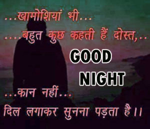 Good Night Love Images With Hindi Quotes wallpaper photo free hd