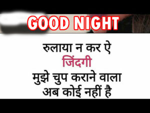 Good Night Love Images With Hindi Quotes wallpaper free hd