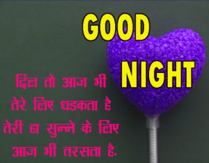 Good Night Love Images With Hindi Quotes pictures photo for facebook
