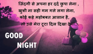 Good Night Love Images With Hindi Quotes photo wallpaper free hd
