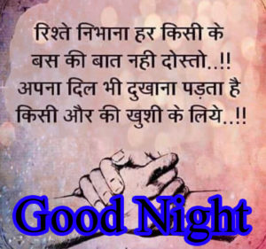 Good Night Love Images With Hindi Quotes pictures photo hd