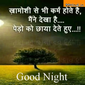 Good Night Love Images With Hindi Quotes wallpaper photo for whatsapp