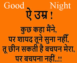 Good Night Love Images With Hindi Quotes wallpaper photo hd