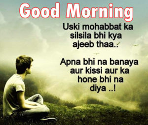Hindi Shayari Good Morning images picture photo pics for best friend
