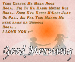 Hindi Shayari Good Morning images wallpaper photo picture for facebook