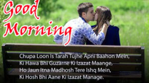 Hindi Shayari Good Morning images wallpaper picture photo for best friend