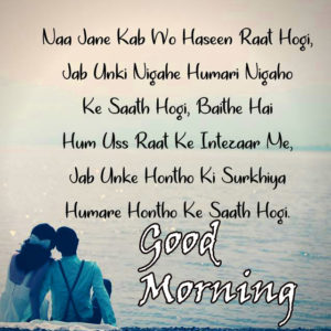 Hindi Shayari Good Morning images photo picture for whatsapp