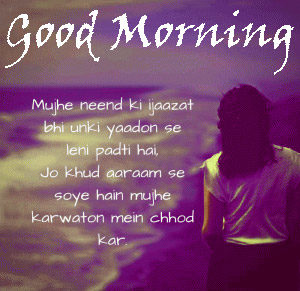 Hindi Shayari Good Morning images wallpaper pics photo for best friend