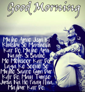 Hindi Shayari Good Morning images picture photo for download