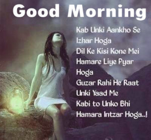 Hindi Shayari Good Morning images wallpaper pics photo for facebook