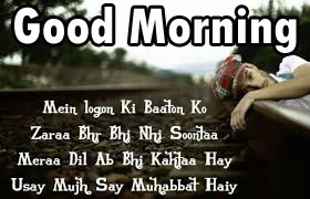 Hindi Shayari Good Morning images picture photo pics for facebook