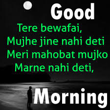 Hindi Shayari Good Morning images wallpaper picture photo for best friendc