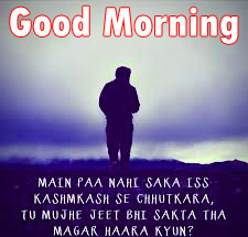 Hindi Shayari Good Morning images wallpaper picture photo for boyfriend