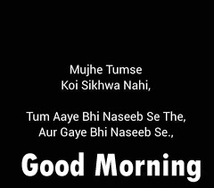 Hindi Shayari Good Morning images wallpaper picture photo for Facebook