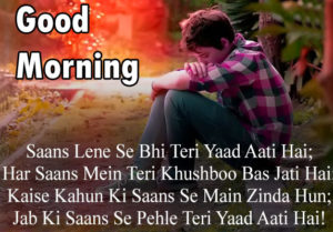 Hindi Shayari Good Morning images picture photo for sad boy
