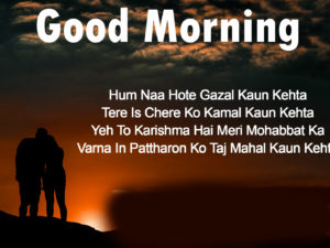 Hindi Shayari Good Morning images picture pics for friend