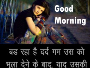 Hindi Shayari Good Morning images pics photo for whatsapp