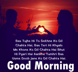 Hindi Shayari Good Morning images wallpaper pics photo for boyfriend