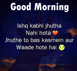 Hindi Shayari Good Morning images pics photo for friend