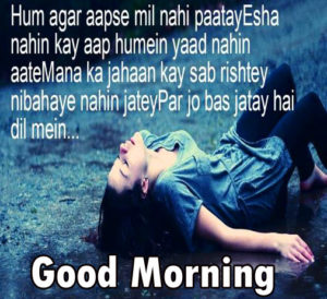 Hindi Shayari Good Morning images pics photo picture for lover