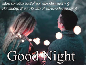 Love Shayari Good Night Images pictures photo hd download