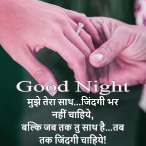 Love Shayari Good Night Images photo pics free download