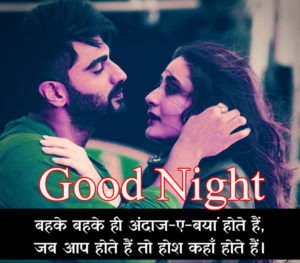 Love Shayari Good Night Images wallpaper photo hd download