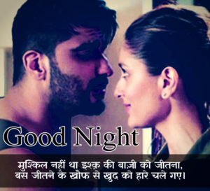 Love Shayari Good Night Images wallpaper pics for whatsapp