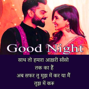 Love Shayari Good Night Images photo wallpaper free hd