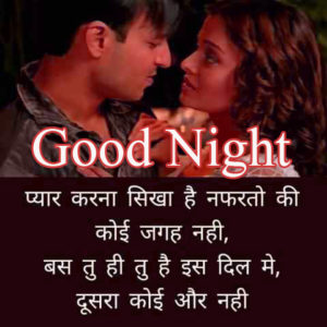 Love Shayari Good Night Images pictures photo download