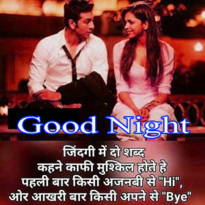 Love Shayari Good Night Images wallpaper pics download