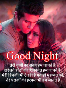 Love Shayari Good Night Images photo pics hd
