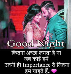Love Shayari Good Night Images wallpaper photo hd
