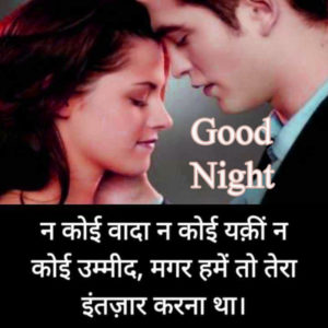 Love Shayari Good Night Images pictures photo hd