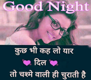 Love Shayari Good Night Images pics photo for facebook