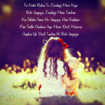 978+ Love Shayari Images HD Wallpaper Pics Photo for Facebook