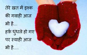 Love Shayari Images wallpaper pics free download