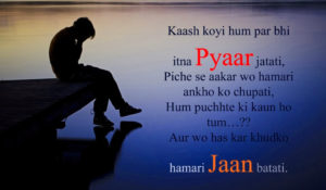 Love Shayari Images wallpaper pictures free download
