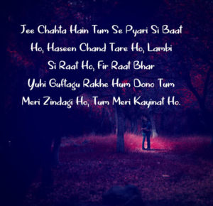 Love Shayari Images photo pictures hd